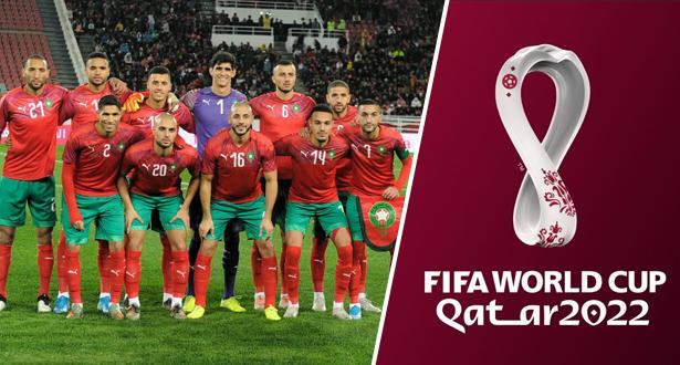 مدي 1 تي في الأخبار قرعة تصفيات مونديال قطر 2022 تحديد