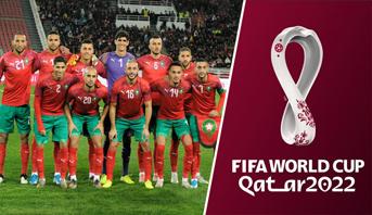 قرعة تصفيات مونديال قطر 2022 .. تحديد مستوى المنتخب المغربي وتفاصيل القرعة