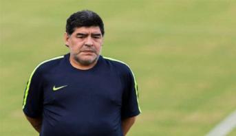 الاتحاد الأرجنتيني لكرة القدم يعلن الحداد 7 أيام على وفاة مارادونا