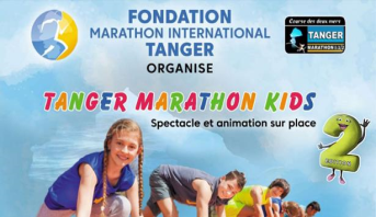 Marathon international de Tanger: les enfants ont aussi leur course!