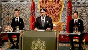 20 ans de règne: le ministère de la Culture publie vingt ans de discours et de messages Royaux