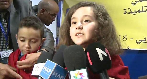 تصريح التلميذة مريم أمجون بطلة تحدي القراءة العربي بعد عودتها إلى أرض الوطن