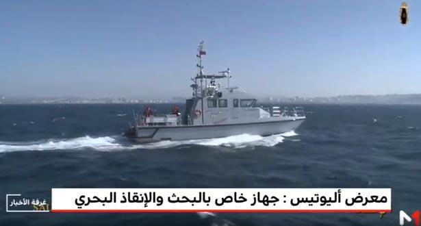 روبورتاج يرصد عمليات خاصة بالبحث والإنقاذ البحري