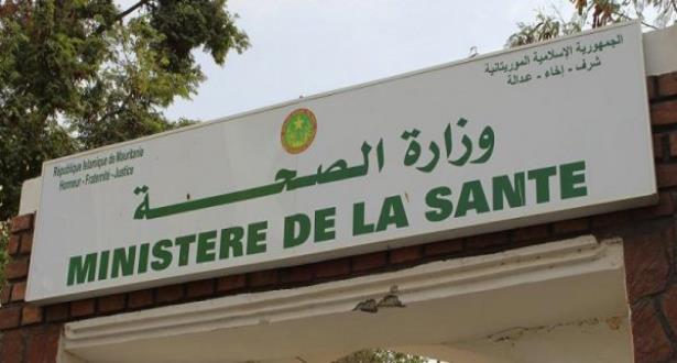 Coronavirus: 141 cas confirmés, 4 décès et 6 rémissions en Mauritanie