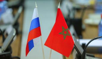 المغرب-روسيا: توقيع اتفاقية جديدة للتعاون في مجال الصيد البحري