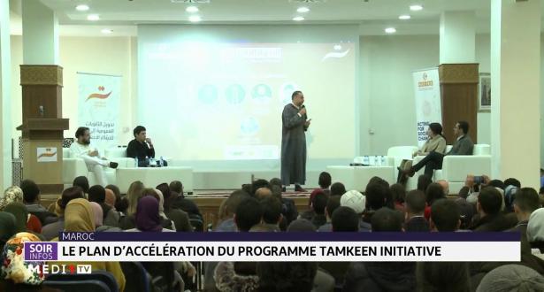 """Présentation du plan d'accélération du programme """"Tamkeen Initiative"""""""