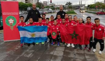 """المنتخب المغربي لقصار القامة يسعى للتألق في منافسات """"كوبا أمريكا"""""""