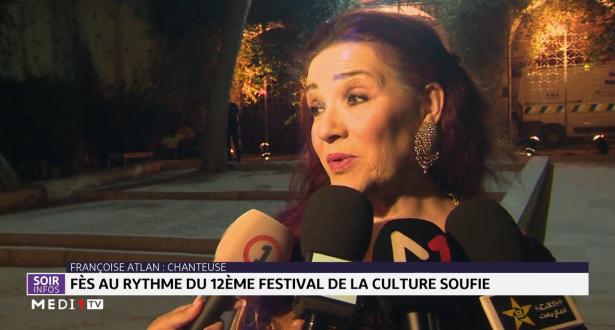 Maroc: Fès vibre au rythme de la 12ème édition du festival de la culture soufie