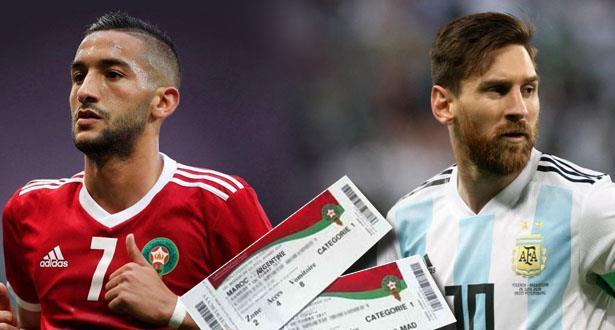 رسميا .. أسعار تذاكر مباراة المغرب والأرجنتين