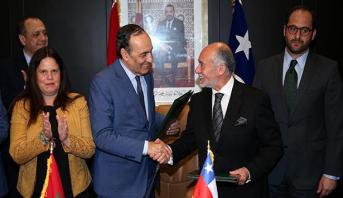 إطلاق آلية للحوار بين مجلسي النواب المغربي والشيلي
