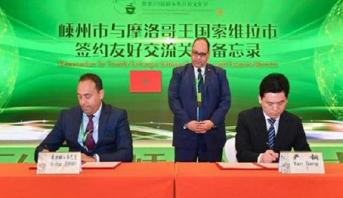 توقيع مذكرة تعاون بين مدينتي الصويرة وشنغزهو الصينية