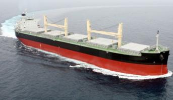 المغرب- اليابان.. التسليم المؤقت لسفينة الأبحاث المتطورة للملاحظة والتنقيب بالمحيطات