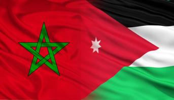 Sahara marocain: la Jordanie réitère son soutien à l'initiative marocaine d'autonomie