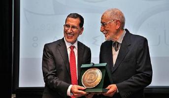 تسليم جائزة المغرب للكتاب برسم دورة 2018
