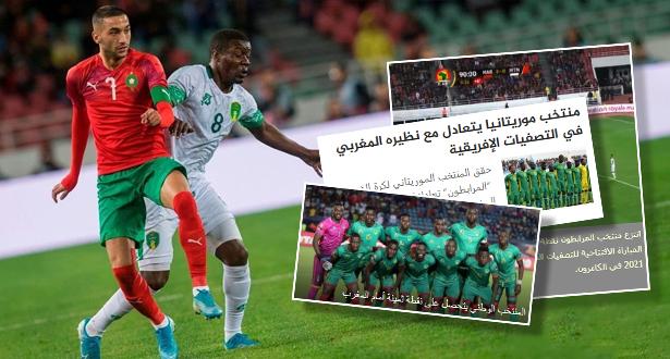 صحف موريتانيا تعلق على التعادل مع الأسود..!