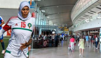 تفاصيل هرب لاعبة مغربية من مطار فالنسيا بإسبانيا