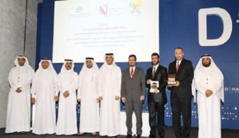 أكاديميان مغربيان يتسلمان في الدوحة جائزة قطر العالمية لحوار الحضارات