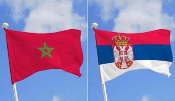 بلغراد .. ندوة اقتصادية لتقديم فرص الاستثمار بالمغرب