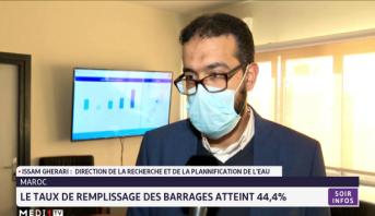Maroc: le taux de rempllissage des barrages atteint 44.4%
