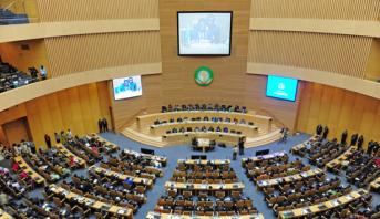 أديس أبابا .. المغرب يدعو إلى تمثيلية أفضل للنساء في المؤسسات الوطنية والدولية