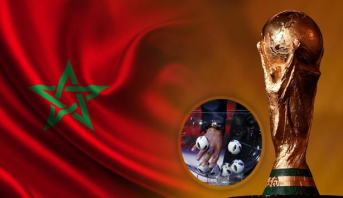 رسميا .. موعد قرعة تصفيات إفريقيا لمونديال 2022
