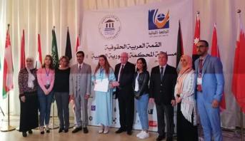 """طالبة مغربية تتوج بجائزة """"أحسن مترافع"""" في مسابقة المحاكمة الصورية بلبنان"""