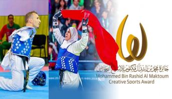 مغربيان ضمن الفائزين بجائزة محمد بن راشد للإبداع الرياضي 2018