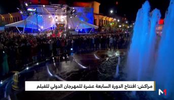 حضور لافت لألمع نجوم العالم في مهرجان مراكش السينمائي