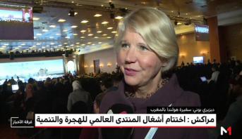 مراكش : اختتام أشغال المنتدى العالمي للهجرة والتنمية