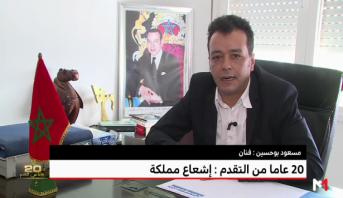 الفنان مسعود بوحسين : القطاع الثقافي عرف تطورا مهما على جميع المستويات