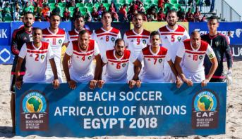 CAN-2018 de Beach-soccer: Le Maroc s'incline devant le Sénégal et quitte la compétition