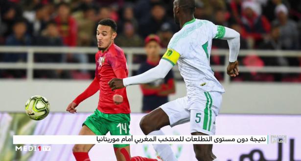 قصة خيبة أمل الأسود في مباراة موريتانيا بعيون عبد الله الجعفري