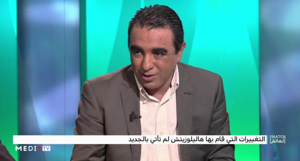 رمرام يكشف الإشكال الحقيقي وسبب تخلف المنتخب المغربي