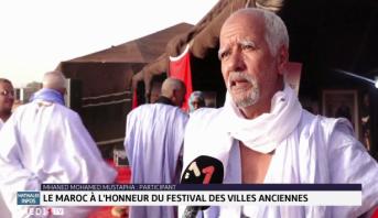 Mauritanie: le Maroc à l'honneur du festival des villes anciennes