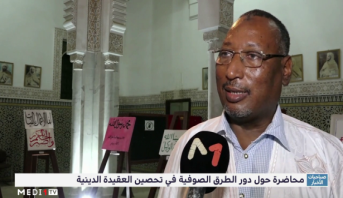 نواكشوط.. محاضرة حول دور الطرق الصوفية في تحصين العقيدة الدينية