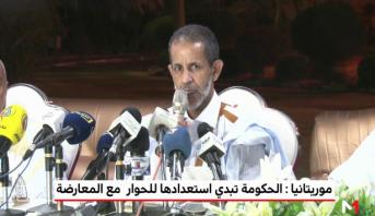 موريتانيا : الحكومة تبدي استعدادها للحوار مع المعارضة