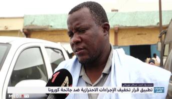موريتانيا .. تطبيق قرار تخفيف الإجراءات الاحترازية ضد جائحة كورونا