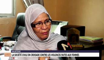 Mauritanie: la société civile en croisade contre les violences faites aux femmes