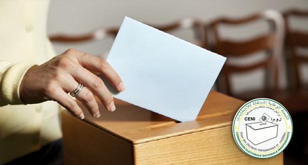 موريتانيا.. لجنة الانتخابات تجدد التعهد بالعمل على شفافية الاقتراع الرئاسي