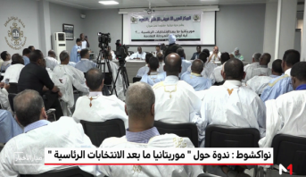 """نواكشوط .. ندوة حول """"موريتانيا ما بعد الانتخابات الرئاسية"""""""