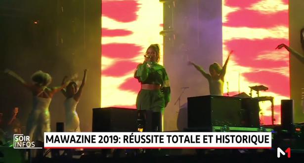Mawazine: plus de 2.750.000 festivaliers ont assisté aux concerts