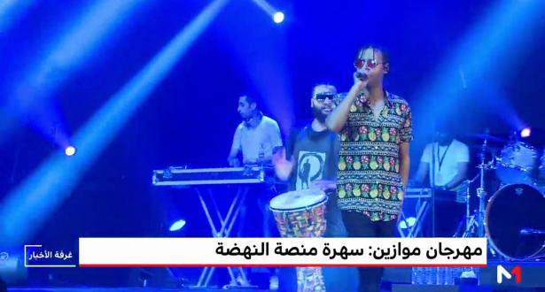 مهرجان موازين.. مجموعة أوكا وأرتيجا المصرية تلهب منصة النهضة