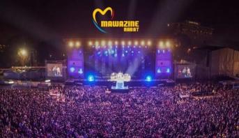 ترتيبات أمنية مهمة لضمان حسن سير مهرجان موازين 2019