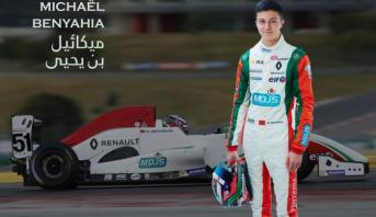 Le pilote marocain Michael Benyahia se démarque sur toutes les courses du E Sport (Communiqué)