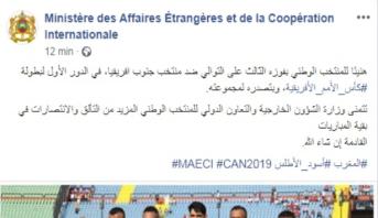 وزارة الخارجية تتفاعل مع تأهل المنتخب المغربي