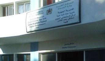 Tanger: La direction régionale de la Santé réfute tout manquement dans la prise en charge d'un cas suspect de coronavirus