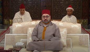Le Roi, Amir Al Mouminine, préside jeudi la quatrième causerie religieuse du mois de Ramadan