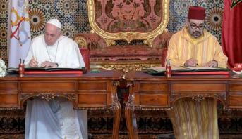 الفرع الغيني لمؤسسة محمد السادس للعلماء الأفارقة ينوه بتوقيع نداء القدس