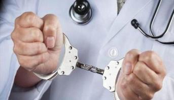 إيداع طبيب وشريكه السجن في قضية استغلال قاصرين جنسيا