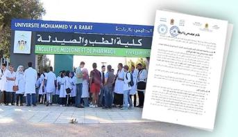 بلاغ توضيحي مشترك حول الاتفاق الوزاري مع ممثلي طلبة الطب والصيدلة وطب الأسنان